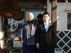大津 隆雄様と倉橋