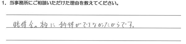 20140618104053_00012-1.jpg