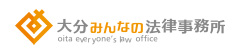 事務所ロゴ
